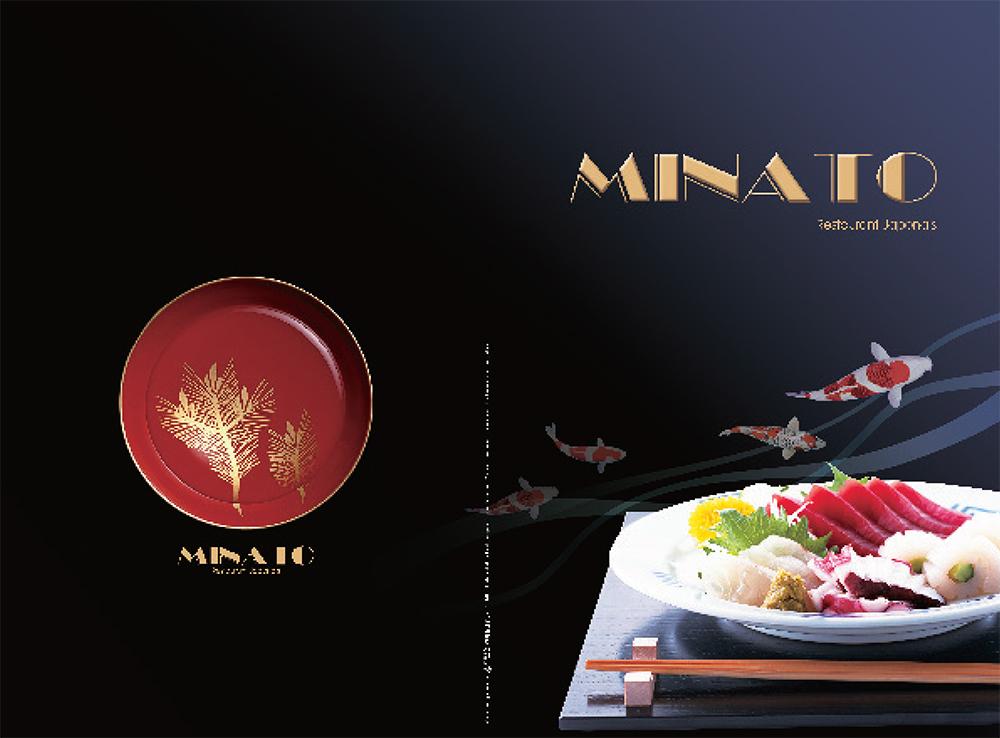 menus carte minato livraison sushi paris restaurant japonais boulogne issy les. Black Bedroom Furniture Sets. Home Design Ideas